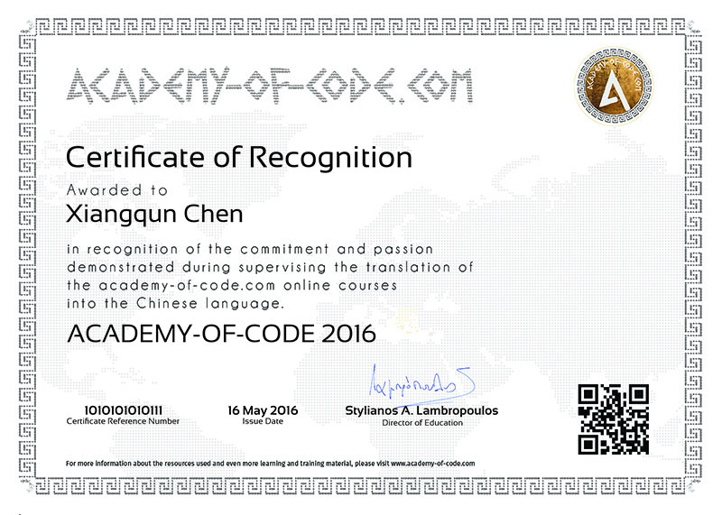 certificate of recognition for editors